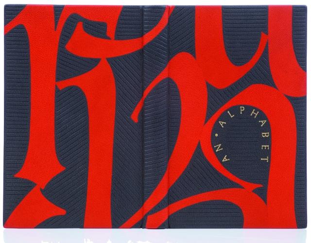 esser-cover-copy